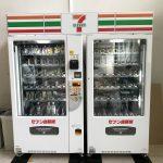 セブンイレブンの自動販売機を設置