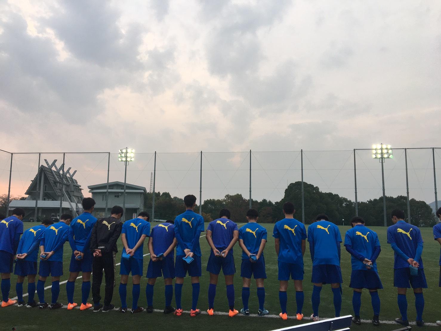 広島 県 高校 サッカー 選手権 2020